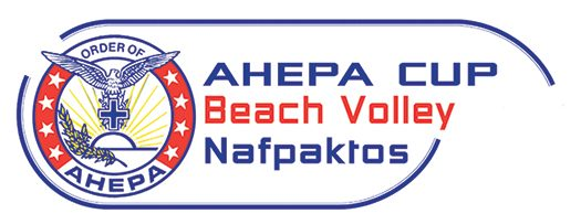 AHEPA-CUP-to-print