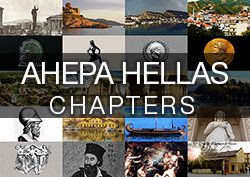 Ahepa Chapters
