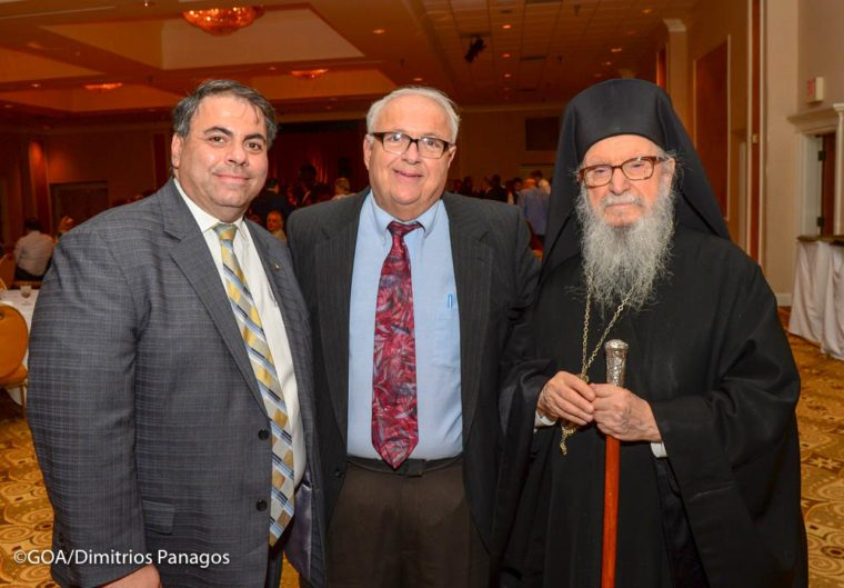 Annual AHEPA Epiphany Banquet