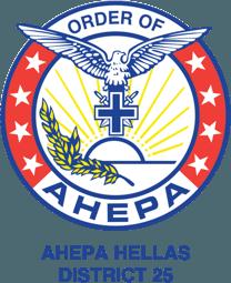 AHEPA HELLAS Λογότυπο